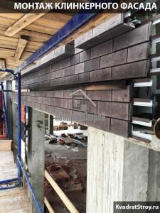 Монтаж клинкерного фасада (установка плитки)2