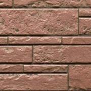 Фиброцементные плиты (камень)7
