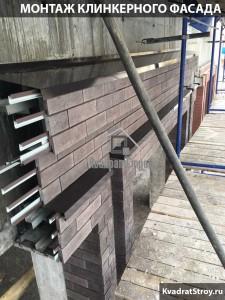 Монтаж клинкерного фасада