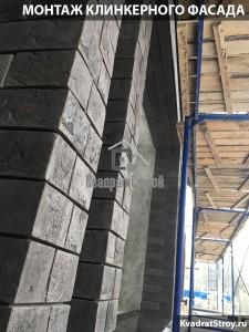 Монтаж клинкерного фасада (установка плитки)1
