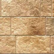 Фиброцементные плиты (камень)