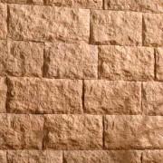 Фиброцементные плиты (камень)1