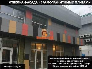 Отделка фасадов керамогранитом4